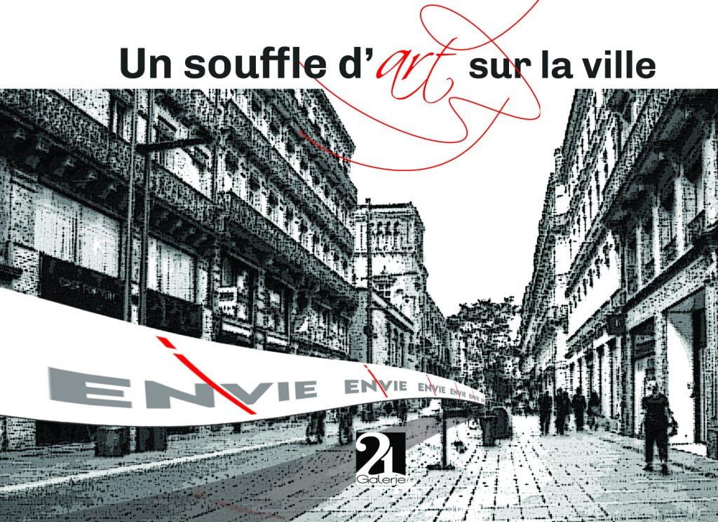 Carte postale marche Toulouse Galerie 21